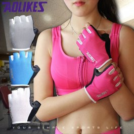Prodyšné fitness rukavice