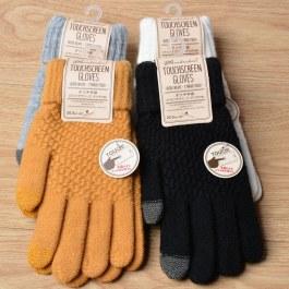 Dámské pletené dotykové rukavice