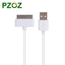 Kvalitní synchronizační datový USB kabel